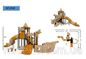 Детская игровая площадка 0308