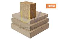 Вермікулітова (вермикулитовая) плита ПВН-О 1200х980х60мм