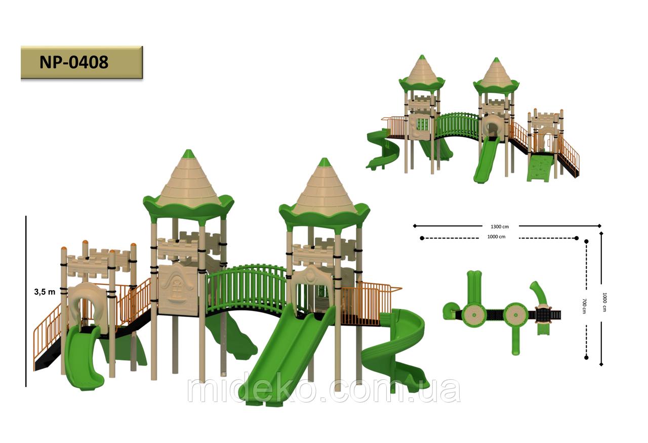 Детская игровая площадка 0408