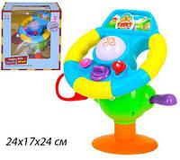 Руль детский развивающая игрушка, звуковые и световые эффекты