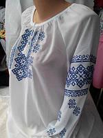e14a04b1cdb6 Интернет магазин вышиванок в Запорожье. Сравнить цены, купить ...
