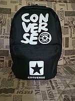 Стильный городской рюкзак Converse (Конверс) черного цвета
