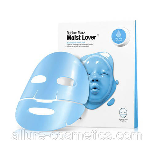 Моделирующая альгинатная маска Dr.Jart+ Dermask Rubber Mask Moist Lover