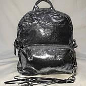 Женский темно-серебристый рюкзак