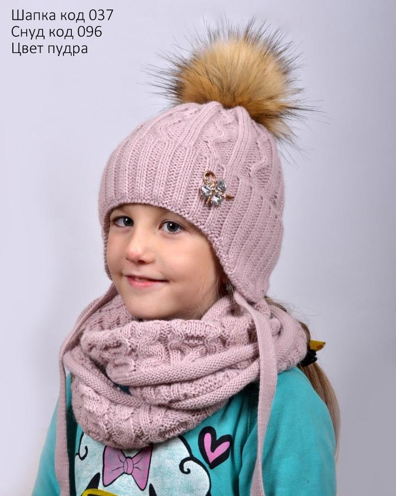Шапочка детская Искусственный мех Принцесса р48 (зимняя)