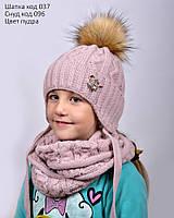 Шапочка детская Искусственный мех Принцесса р48 (зимняя), фото 1