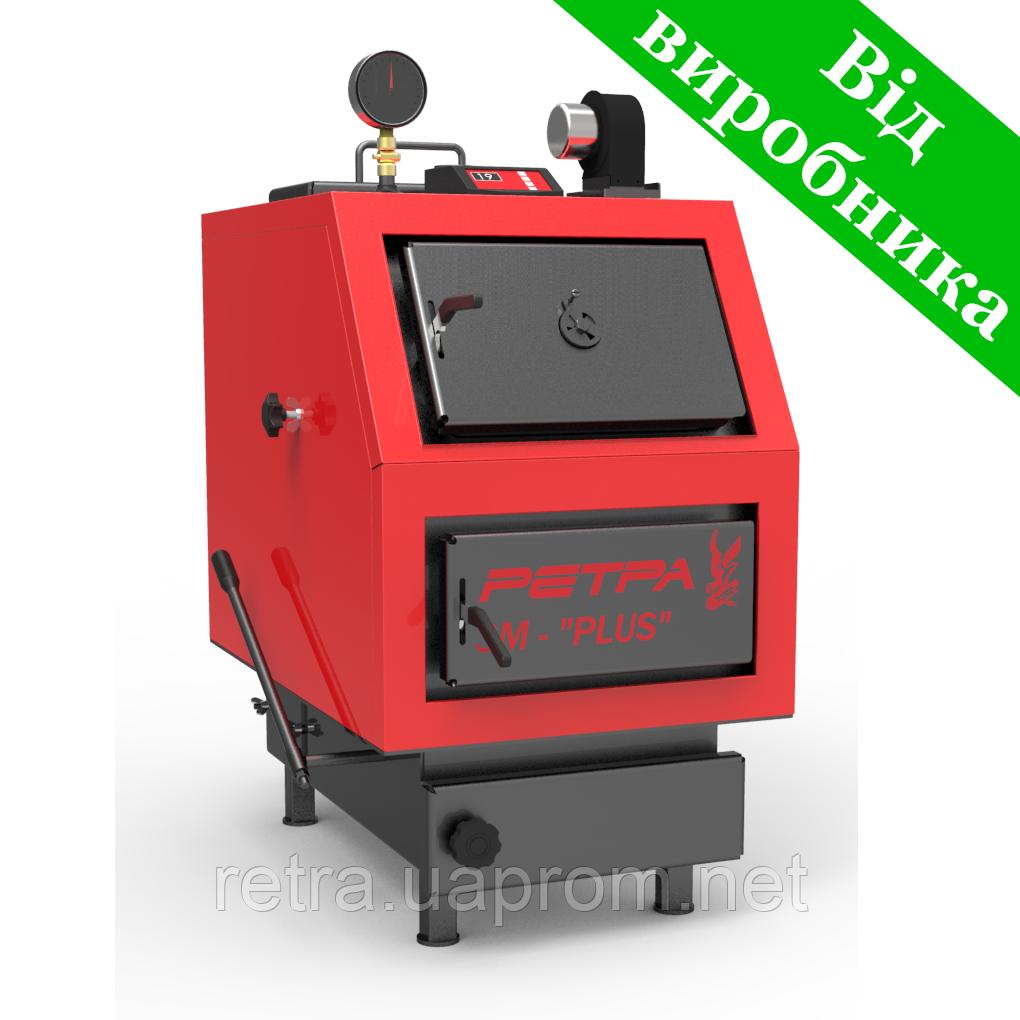 Котел твердотопливный Ретра-3М 25 кВт  длительного горения
