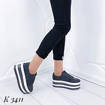 Серые кроссовки на платформе 3411 (ДБ), фото 2