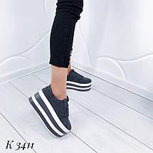 Серые кроссовки на платформе 3411 (ДБ), фото 3