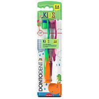 """Детская зубная щетка """"Dontodent Kids 2 шт."""" от 3+ лет"""