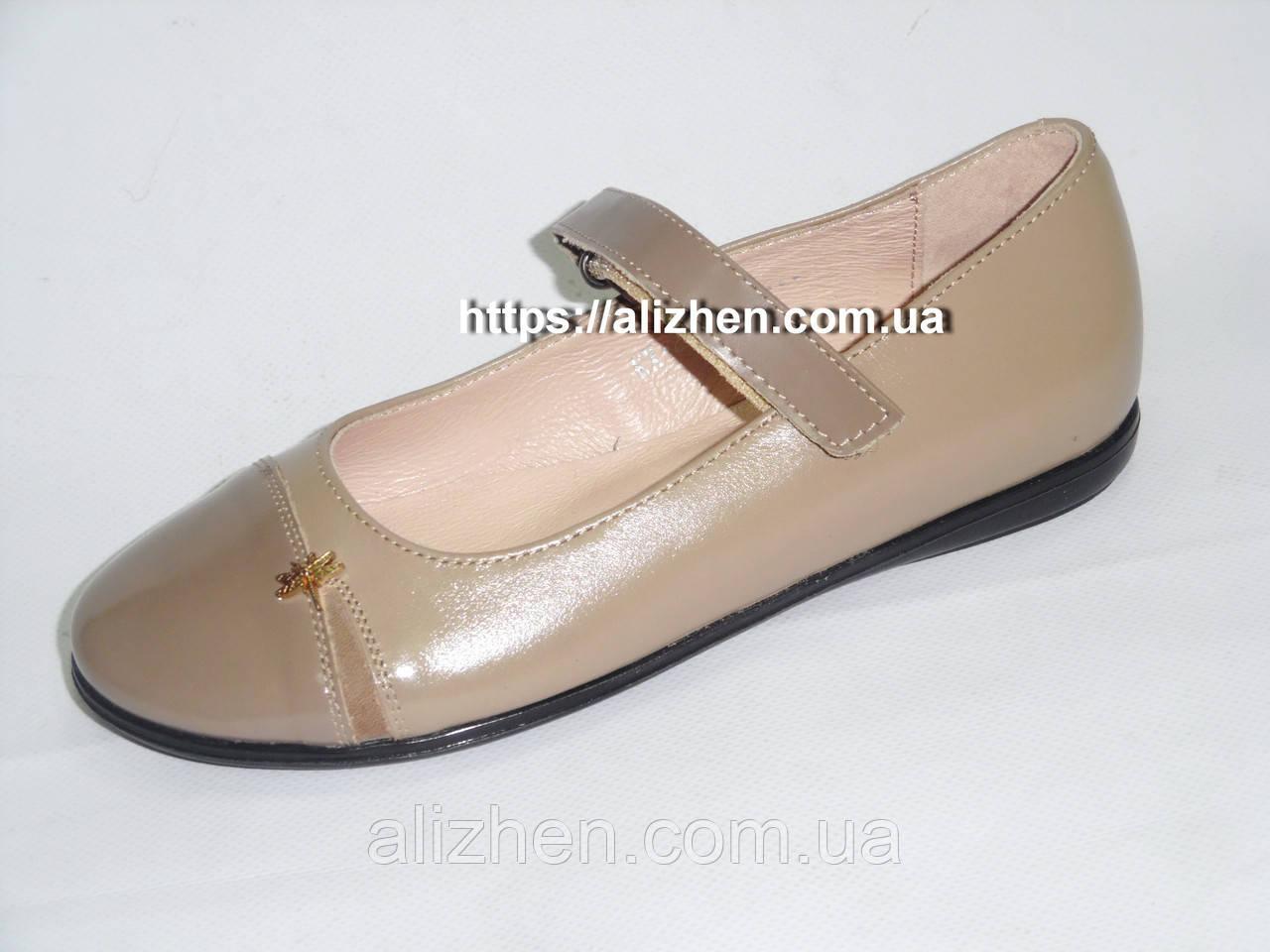 Туфли кожаные школьные детские подростковые для девочки тм