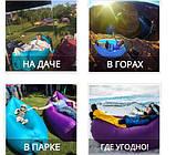 Надувной ДИВАН матрас Lamzak (ЛАМЗАК) диван-шезлонг а наличии все цвета!, фото 10