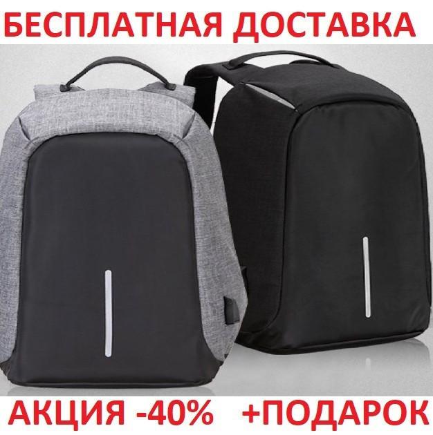 d26ddb27cf59 Городской портфель рюкзак Бобби Bobby Originalsize Антивор с USB, для  ноутбука
