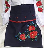 Девичья юбка с вышивкой, 122-146 см., 260/230 (цена за 1 шт. + 30 гр.)