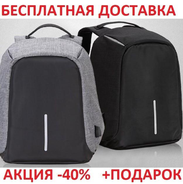 Городской портфель рюкзак Бобби Bobby GRAY Антивор с USB, для ноутбука