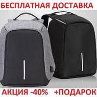 Городской портфель рюкзак Бобби Bobby GRAY Антивор с USB, для ноутбука, фото 1