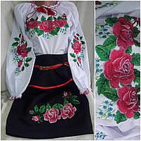 Костюм школьный в национальном стиле - блуза и юбка, 128-158 см., 570/530 (цена за 1 шт. + 40 гр.)
