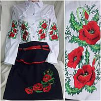 Школьная костюм (блуза и юбка) с вышивкой для девочек, 128-158 см., 570/530 (цена за 1 шт. + 40 гр.)