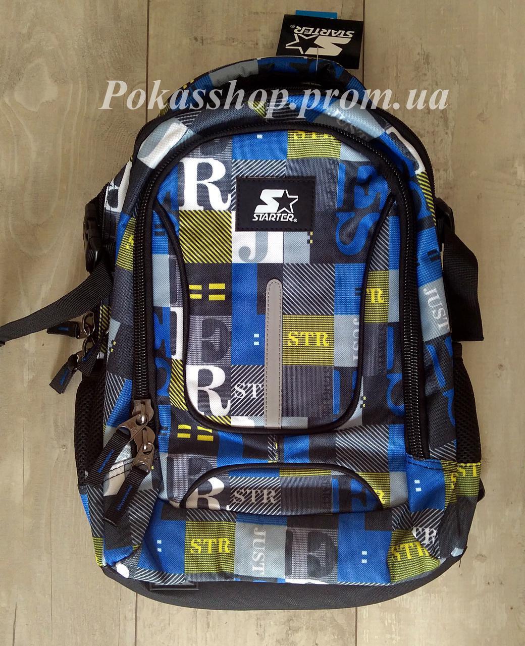 4aab3142d0fc Рюкзак Starter. Желтый, цена 870 грн., купить в Киеве — Prom.ua  (ID#745151353)