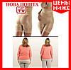 Білизна для корекції фігури California Beauty Slim N Lift   Стягуючі шорти з високою талією XXL