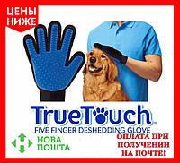 Рукавичка для вичісування шерсті тварин True Touch