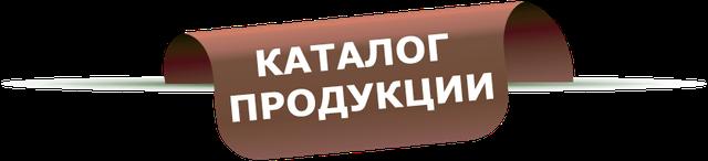 Перейти в каталог головных уборов