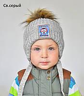 Шапочка детская Искусственный  Хаски (зимняя), фото 1