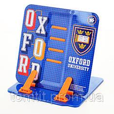 """Подставка для книг металлическая """"Oxford - Оксфорд"""", цвет синий"""