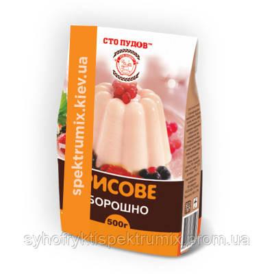 Магазин натуральных продуктов SPEKTRUMIX KIEV