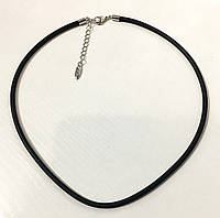 Каучуковый шнур Xuping, длина 43 см+ добавка 6.5 см