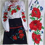 Современная юбка с вышивкой девочке, рост 122-146 см., 260/230 (цена за 1 шт. + 30 гр.), фото 4