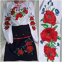Вышитый школьный костюм - блуза и юбочка, рост 128-158 см., 570/530 (цена за 1 шт. + 40 гр.), фото 1