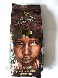 Кофе  Aurelio ethiopia Blend 453г