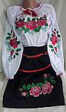 Современная юбка с вышивкой девочке, рост 122-146 см., 260/230 (цена за 1 шт. + 30 гр.), фото 3