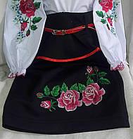 Современная юбка с вышивкой девочке, рост 122-146 см., 260/230 (цена за 1 шт. + 30 гр.), фото 1