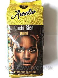 Кофе Aurelio Сosta Rica  Blend 453г
