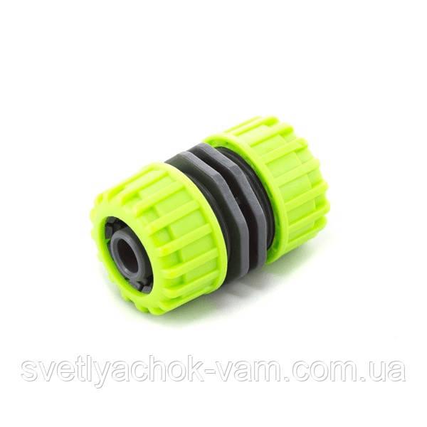 Соединение (5808G) муфта ремонтная 1/2 дюйма позволяет быстро и надежно соединить отрезки шлангов