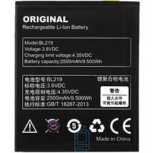 Аккумулятор Lenovo BL219 2500 mAh A850+, A880 AAA класс тех.пакет