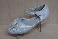 Праздничные, нарядные детские туфли для девочки р.23