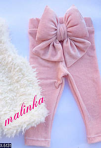 Лосины детские Велюр 104-110, 110-166, 86-92, 92-100 розовые и электрик Супер качество