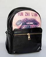 Женский модный рюкзачек