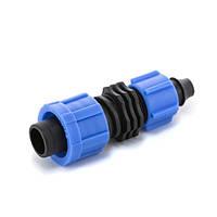Стартер с поджимом для построения систем капельного полива с использованием капельной ленты (LO-0117)