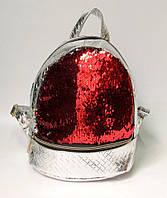 Молодежный женский рюкзак из кожзама с пиетками