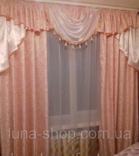 Готовые шторы с ламбрекеном Сара, персик, на карниз  3 м