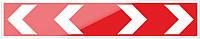 Дорожный знак Направление поворота ДСТУ 4100:2002, 1800*400