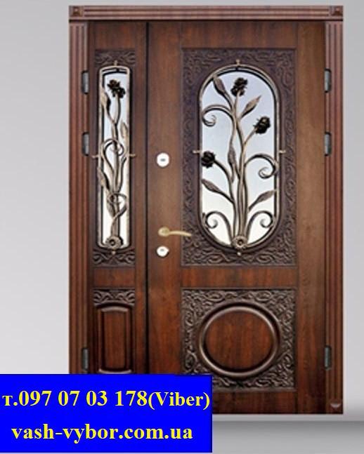 Двери входные элит_13790..