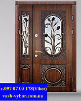 Двери входные элит_13790.., фото 1