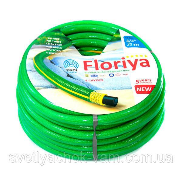 Шланг поливочный Evci Plastik Флория FL 3/4 20 диаметр 3/4 дюйма, длина 20 м устойчив к прямым солнечным лучам