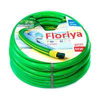 Шланг поливочный Evci Plastik Флория FL 3/4 20 диаметр 3/4 дюйма, длина 20 м устойчив к прямым солнечным лучам, фото 1