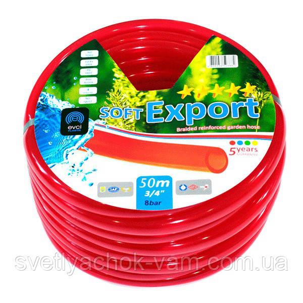 Шланг для полива Evci Plastik Софт Export садовый диаметр 3/4 дюйма длина 50м SE-3/4 50 производство Турция